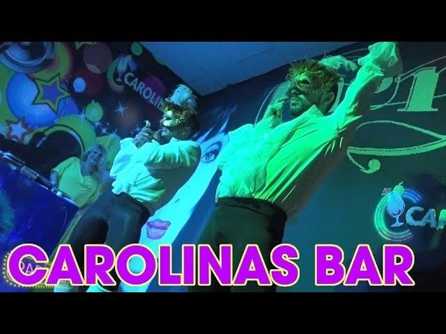 Photo of Confira o ballet especial em apresentação no Carolinas Bar