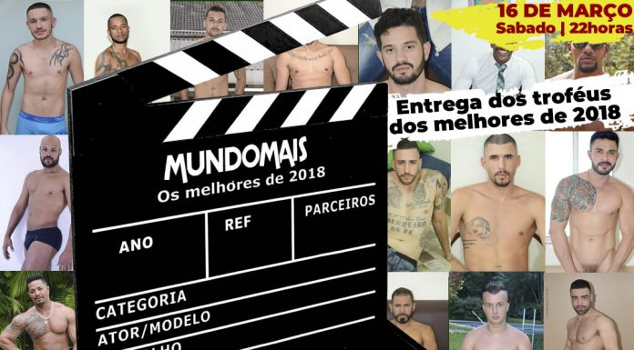 Photo of MundoMais realiza festa de premiação com os melhores do pornô gay