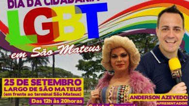 Photo of Dia de Cidadania LGBT comemora aniversário de São Mateus, na Zona Leste de São Paulo