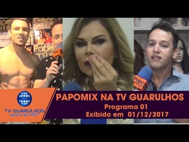 Photo of PAPOMIX NA TV GUARULHOS – PROGRAMA 1 – 01/12/2017