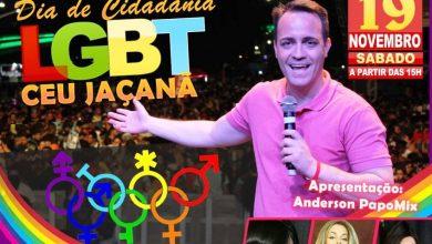 Photo of Anderson Azevedo apresenta Dia de Cidadania LGBT  no CEU Jaçanã durante a Pre-pa-ra Olimpíadas